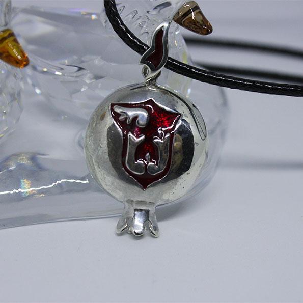 Letter n armenian handmade pendants artzard armenian handmade pendant n pomegranate aloadofball Choice Image